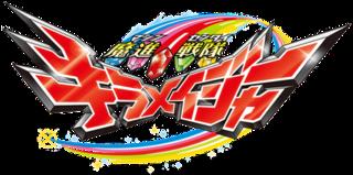 <i>Mashin Sentai Kiramager</i> Japanese tokusatsu television series