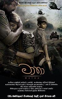 <i>Matha</i> (film)