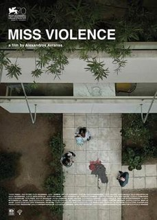2013 film by Alexandros Avranas