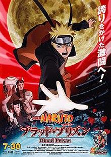 Naruto Shippuden 5 Blood Prison Poster Jpg