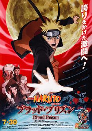 Naruto the Movie: Blood Prison - Japanese film poster