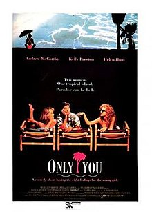 Only You (1992 film).jpg