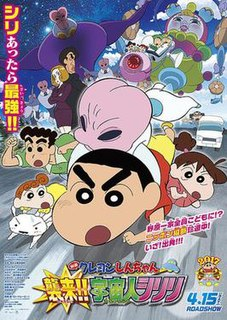 Topic, shinchan movie sexy girls boobs