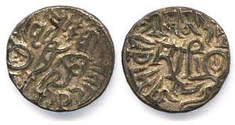 Prithviraj Chauhan - Coins of Prithviraj Chauhan
