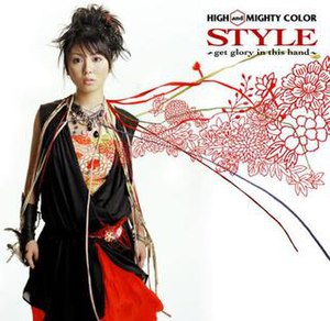 Style (Get Glory in This Hand) - Image: STYLE ~get glory in this hand~ Big Cover