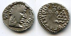 Vashishtiputra Satakarni - Image: Satavahana Bilingual Coin