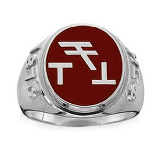 Phi Sigma Kappa - The Signet Ring of Phi Sigma Kappa