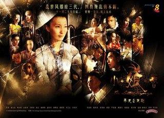 <i>The Little Nyonya</i> 2008 Singaporean drama serial