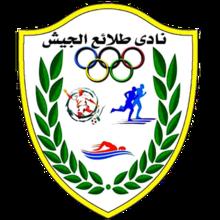 Tala'ea El Gaish Logo 2017.png