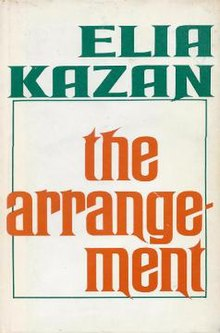 The Arrangement (novel) 1st edition cover.jpg