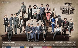 <i>The Gentlemen of Wolgyesu Tailor Shop</i> South Korean television series