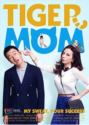 Tiger Mom (TV series) - Promotional poster for Tiger Mom