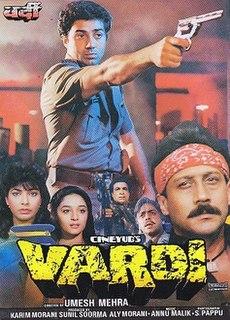 <i>Vardi</i> (film) 1989 Indian film
