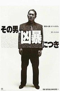 <i>Violent Cop</i> (1989 film)