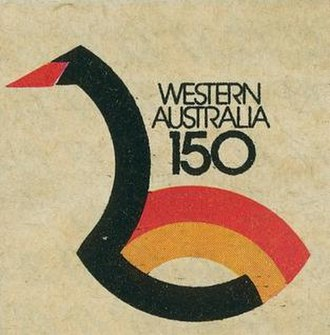 WAY 79 - The WAY 1979 logo