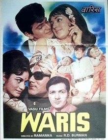 waris-1969