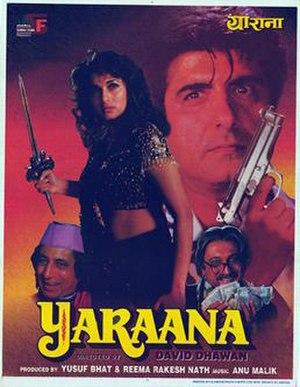 Yaraana (1995 film) - Image: Yaraana (1995 film)