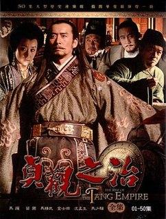 2006 Chinese TV series