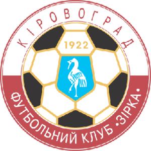 FC Zirka Kropyvnytskyi - Emblem before 2008