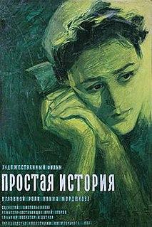 <i>A Simple Story</i> (1960 film)