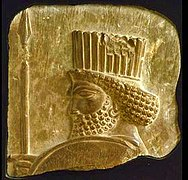 Achaemenid relief of guard in Montreal Museum of Fine Arts.jpg