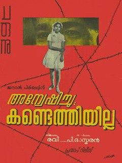 <i>Anweshichu Kandethiyilla</i> 1968 film by P. Bhaskaran