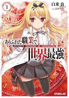 <i>Arifureta: From Commonplace to Worlds Strongest</i> Japanese light novel series and its adaptations
