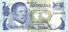 Botswana 2-pula banknote (1980s).png