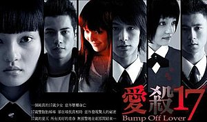 """Bump Off Lover - Promotional poster for """"Bump Off Lover"""""""