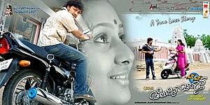 Cheluvina Chittara - movie poster