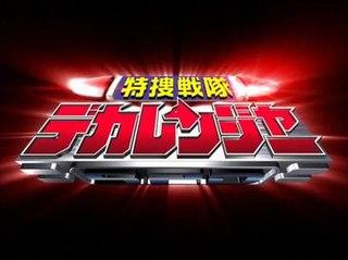 <i>Tokusou Sentai Dekaranger</i> television series