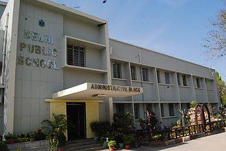 Dhanbad - Delhi Public School, Dhanbad