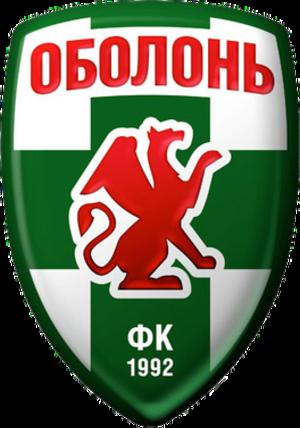 FC Obolon-Brovar Kyiv - Image: FC Obolon Kyiv