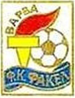 FC Fakel Varva - Image: Fakel Varva