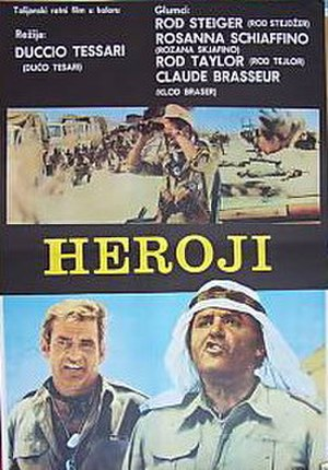 The Heroes (1973 film) - Image: Gli eroi