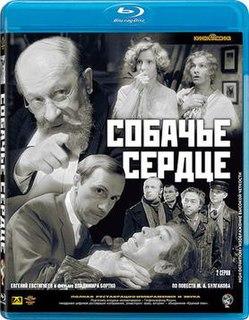 <i>Heart of a Dog</i> (1988 film) 1988 film by Vladimir Bortko