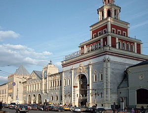 Moscow Kazanskaya railway station - View of the station's main entrance