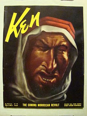 Ken (magazine) - The cover of the first issue, released on April 7th, 1938.