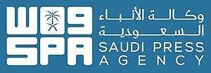 Logo of Saudi Press Agency.jpg