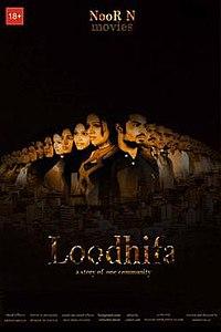 Loodhifa