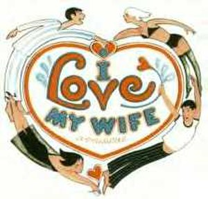 I Love My Wife - Original Broadway production logo
