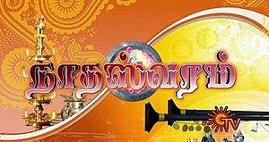 Nadhaswaram (TV series) - Cover photo for Nadaswaswaram