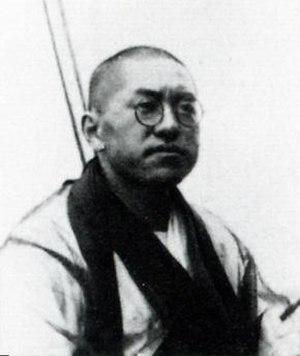 Ogiwara Seisensui - Image: Ogiwara Seisensui