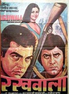 <i>Rakhwala</i> (1971 film) 1971 Indian film