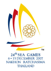 SEA Games 2007 Logo.png
