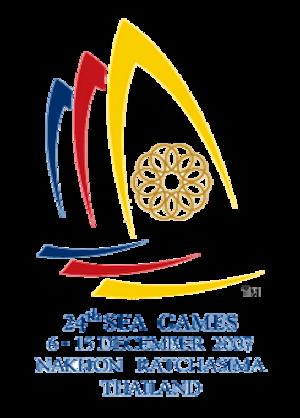 2007 Southeast Asian Games - Image: SEA Games 2007 Logo
