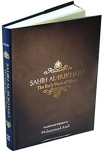 <i>Sahih Al-Bukhari: The Early Years of Islam</i> 1938 book by Muhammad Asad