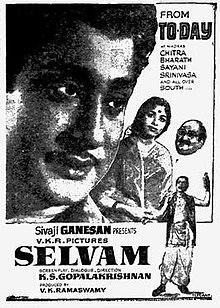 Selvam (1966 film) - Wikipedia