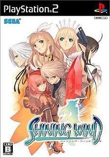 <i>Shining Wind</i>