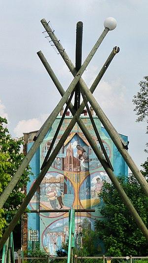 Brixton murals - Image: Sladegardensmural